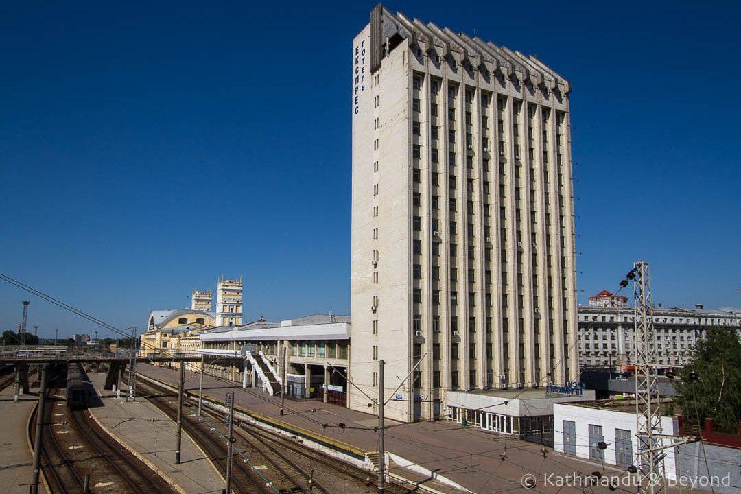 Express Hotel Kharkiv Ukraine
