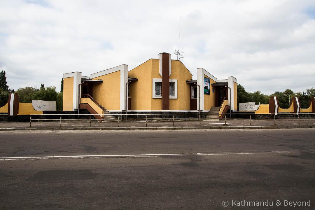 NK Veres Rivne Youth Football School Stadium Rivne Ukraine