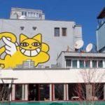 Street Art in Pristina… and the Newborn Monument