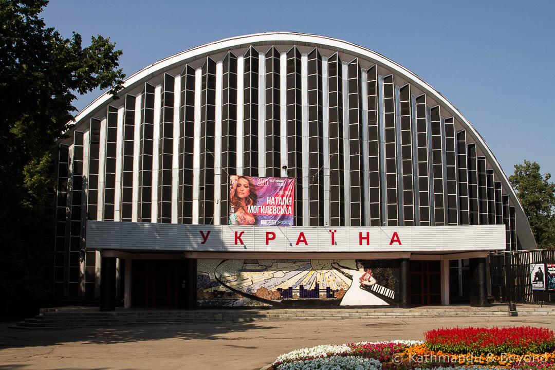 Ukraina Cinema and Concert Hall Kharkiv Ukraine