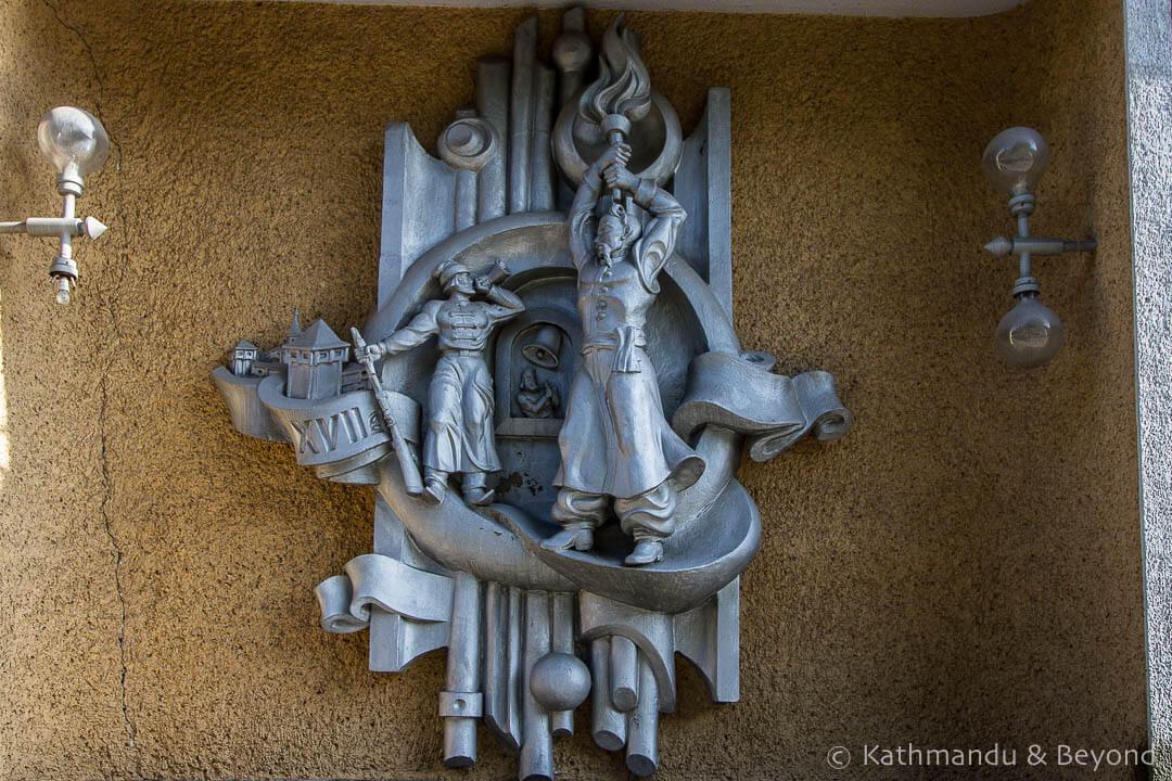 PJSC Ukrtelecom Zhytomyr Ukraine Plaque 7