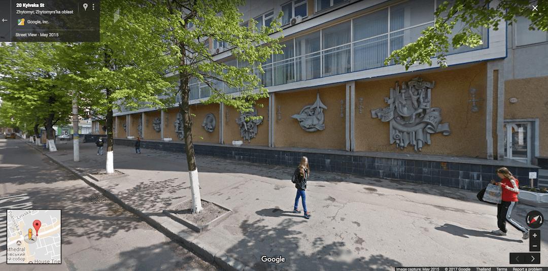 Ukrtelecom building Zhytomyr Ukraine