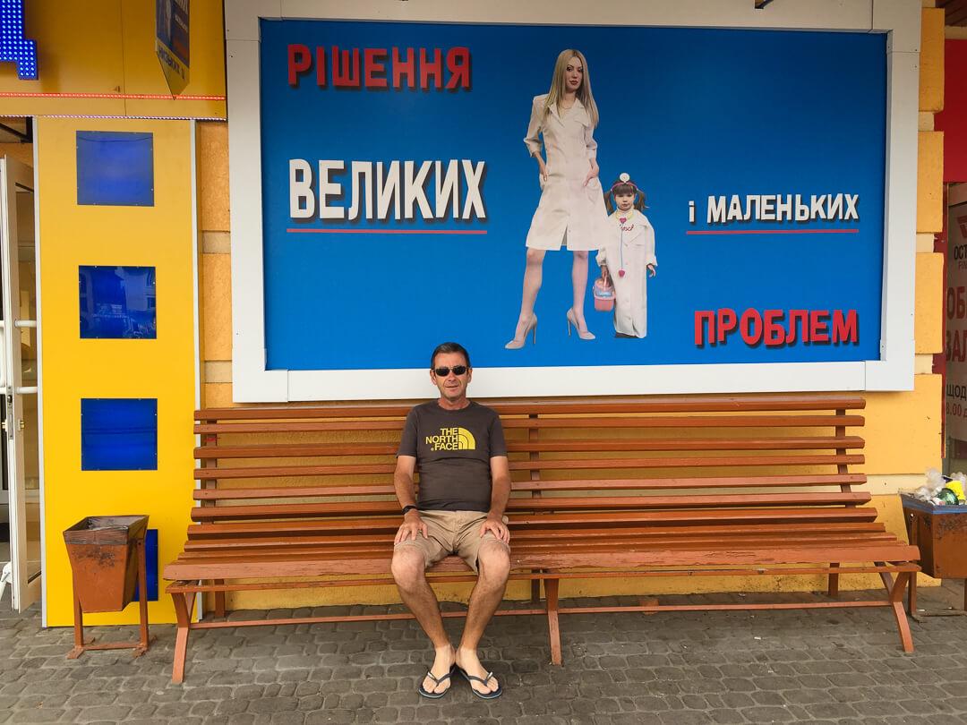Dubno Ukraine-1