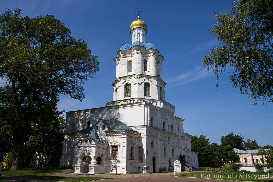 Things to see in Chernihiv - Chernihiv Collegium Dytynets Chernihiv Ukraine