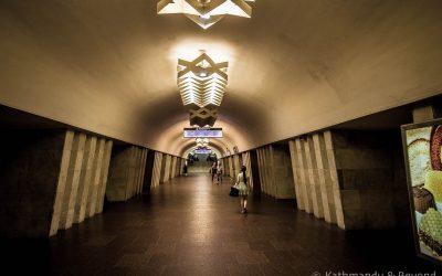 Istorychny Muzey Metro Station