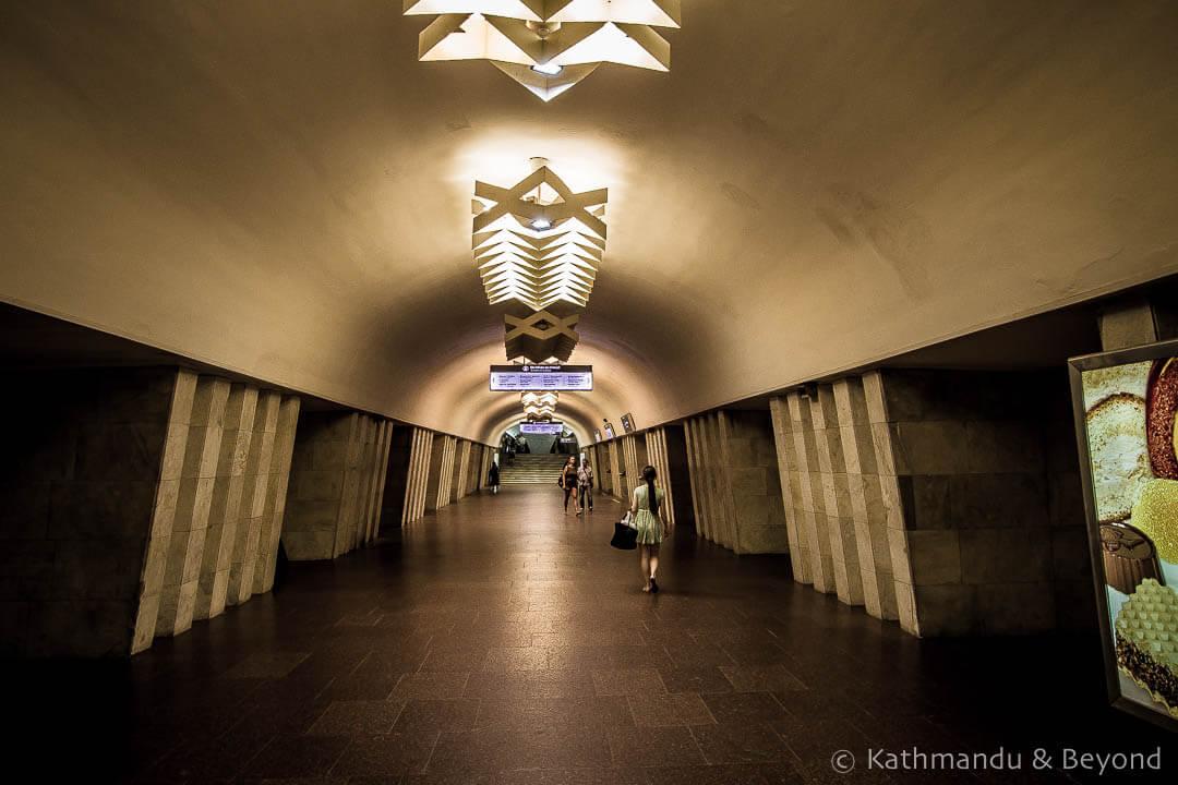 Istorychny Muzey Metro Station Kharkiv, Ukraine