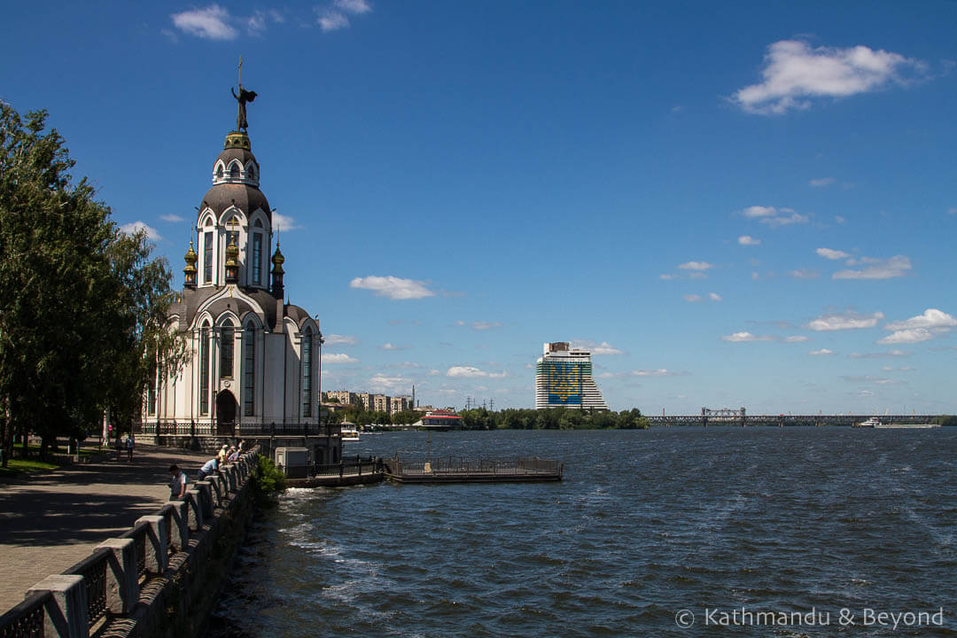 Things to do in Dnipro Ukraine - Visit St. John the Baptist Chapel
