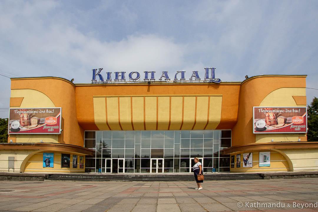 kino rivne