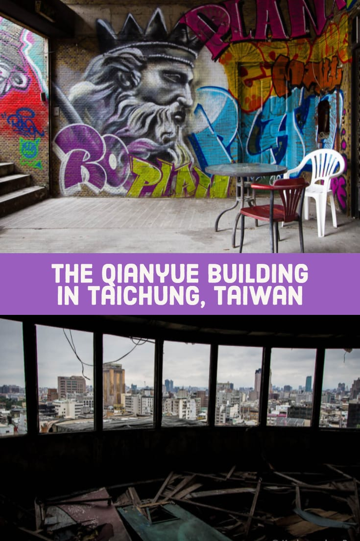 Abandoned Taiwan: The Qianyue building in Taichung