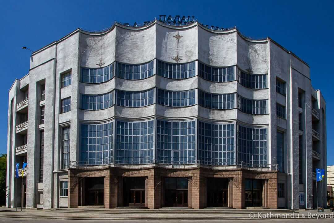 Palace of Culture for the Railway Workers Kharkiv Ukraine-2