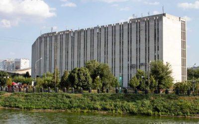 PJSC Ukrtelecom