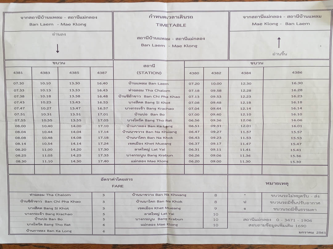 Ban Laem to Maeklong (and vice versa) train schedule