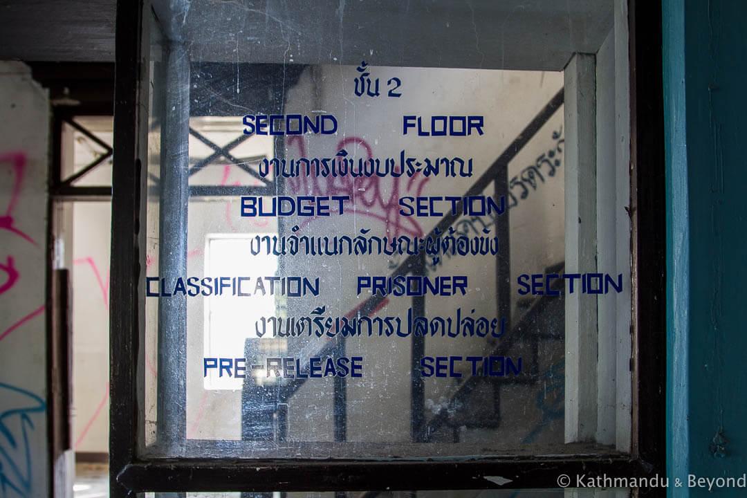 Chiang Mai Women's Correctional Institution Chiang Mai Thailand-13