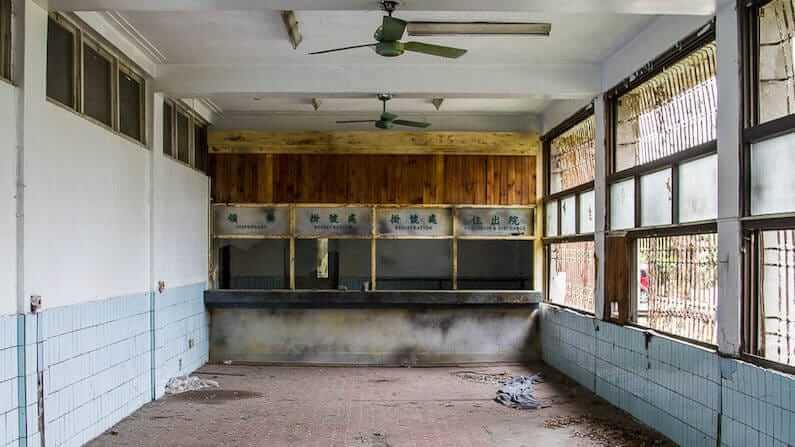 Abandoned Taiwan: Yuanlin Hospital (員林醫院)
