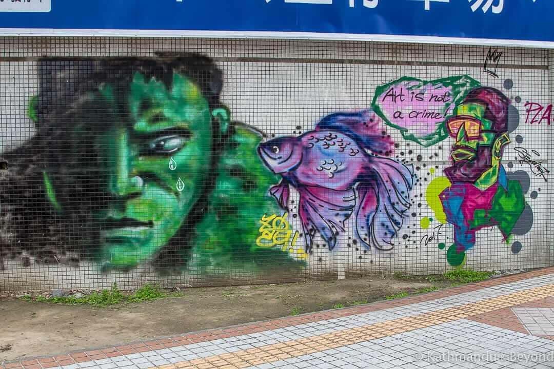 Street Art in Taichung Taiwan