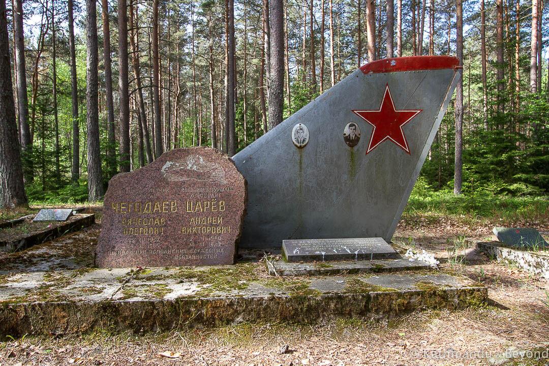 Amari Pilots Cemetery Amari Estonia-3