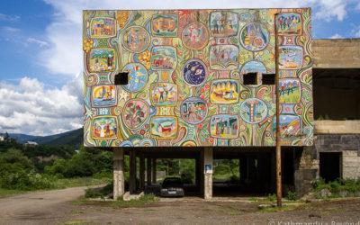 Sanatorium Mountain Valley