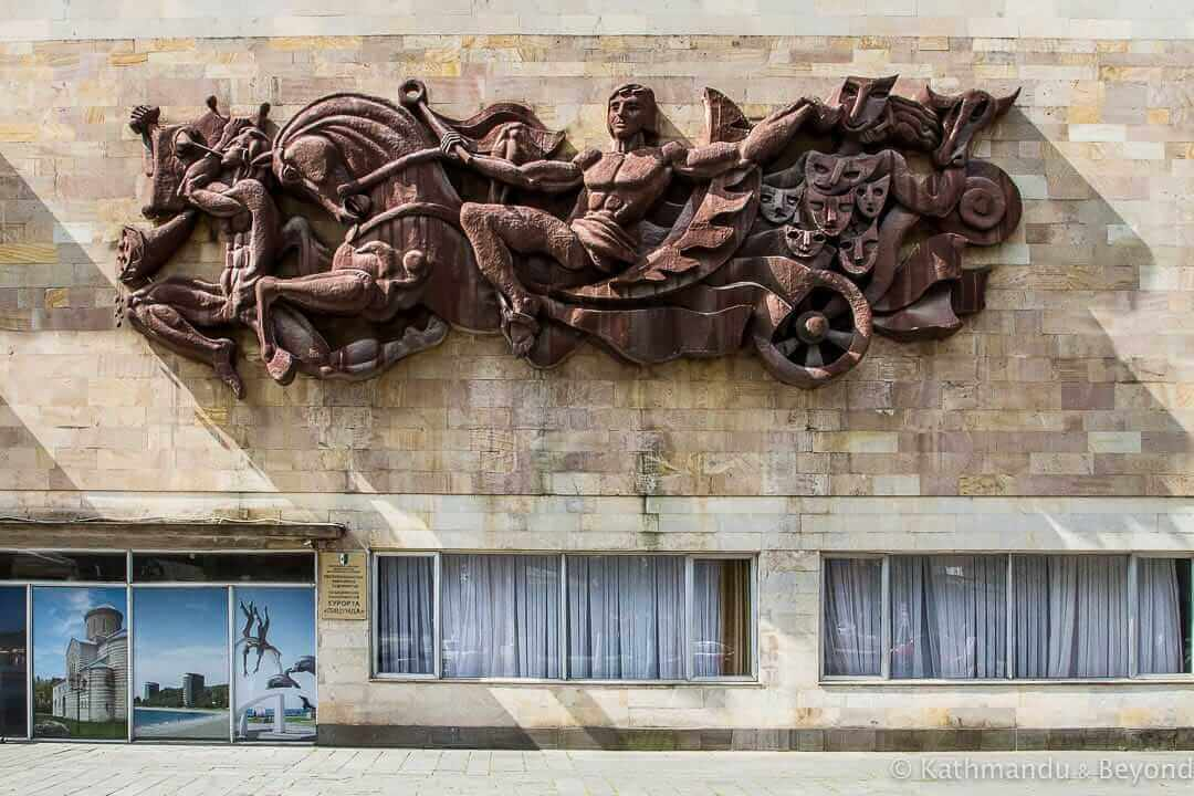 House of Culture in Pitsunda, Abkhazia | Soviet relief | former USSR