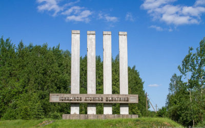 """Ignalina Nuclear Power Plant"" Monument"