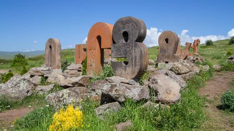 Off-the-beaten-track Armenia - Where to break the journey between Yerevan and Gyumri or Vanadzor