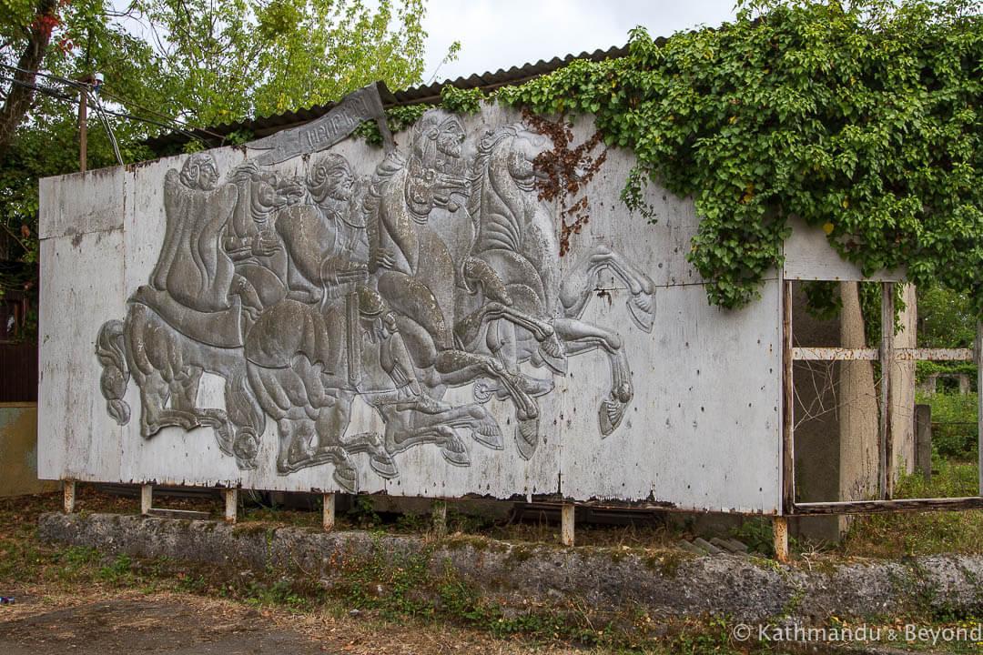 Unknown Building in Ochamchire, Abkhazia | Soviet relief | former USSR