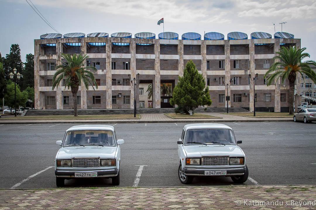Town Hall Ochamchire Abkhazia