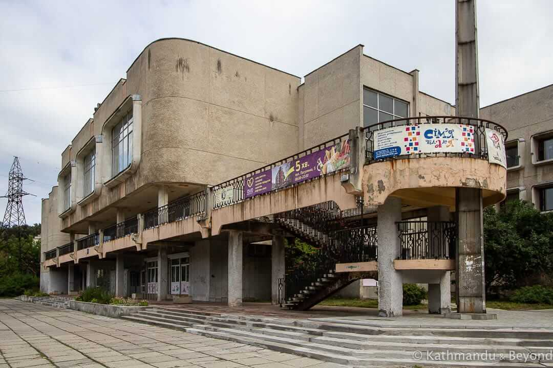 Centre for Culture and Creativity for Children and Youth (formerly Pioneer Palace) in Lviv, Ukraine | Brutalist | Soviet architecture | former USSR