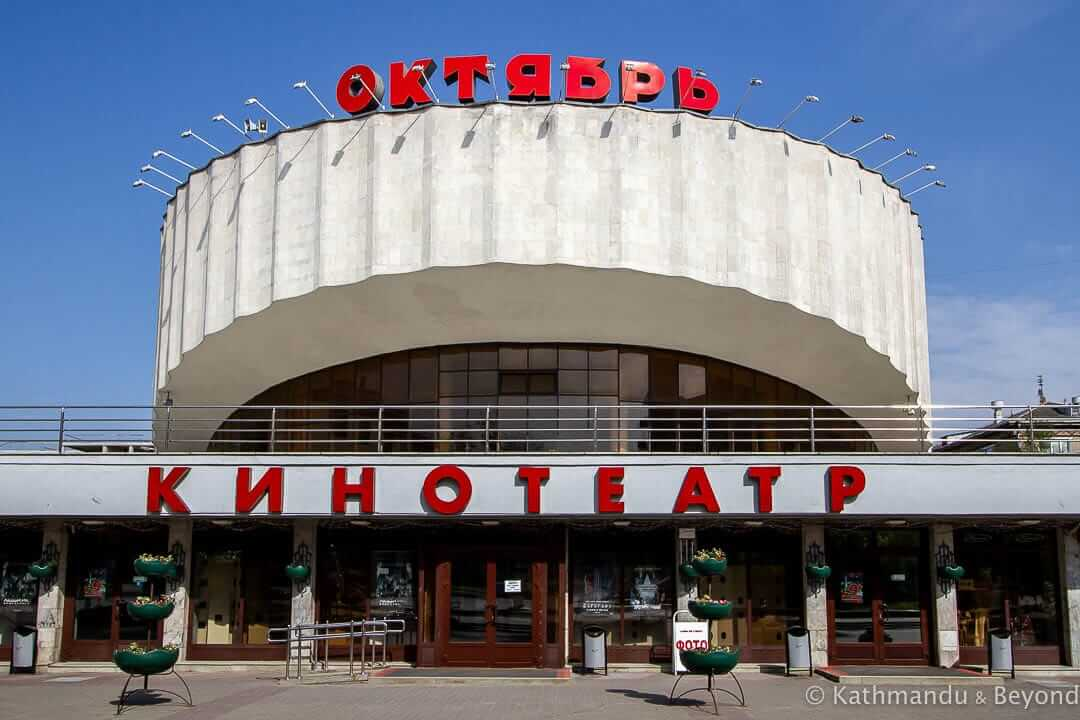 October Cinema Minsk Belarus-1