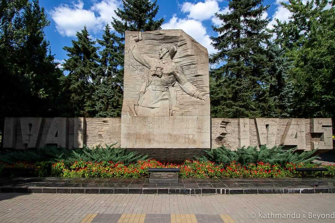 Avenue of Glory Zaporizhia Ukraine-1