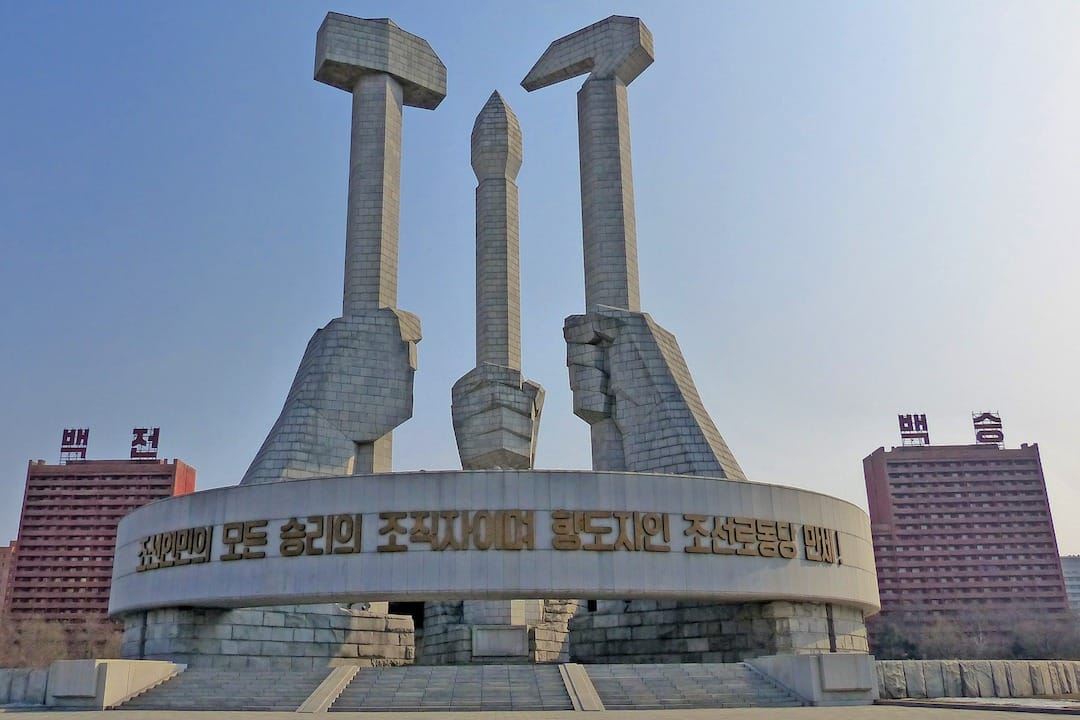 Blog posts featuring North Korea