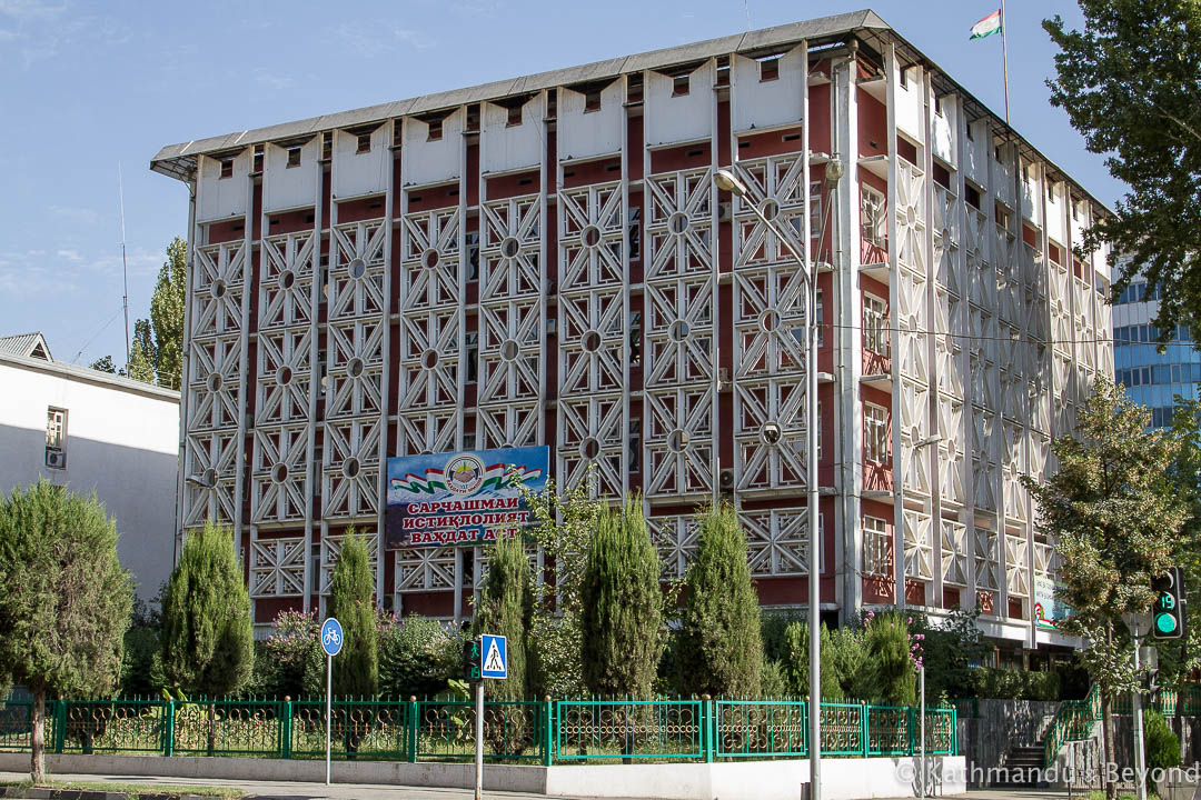 Ministry of Economic Development and Trade Dushanbe Tajikistan-1