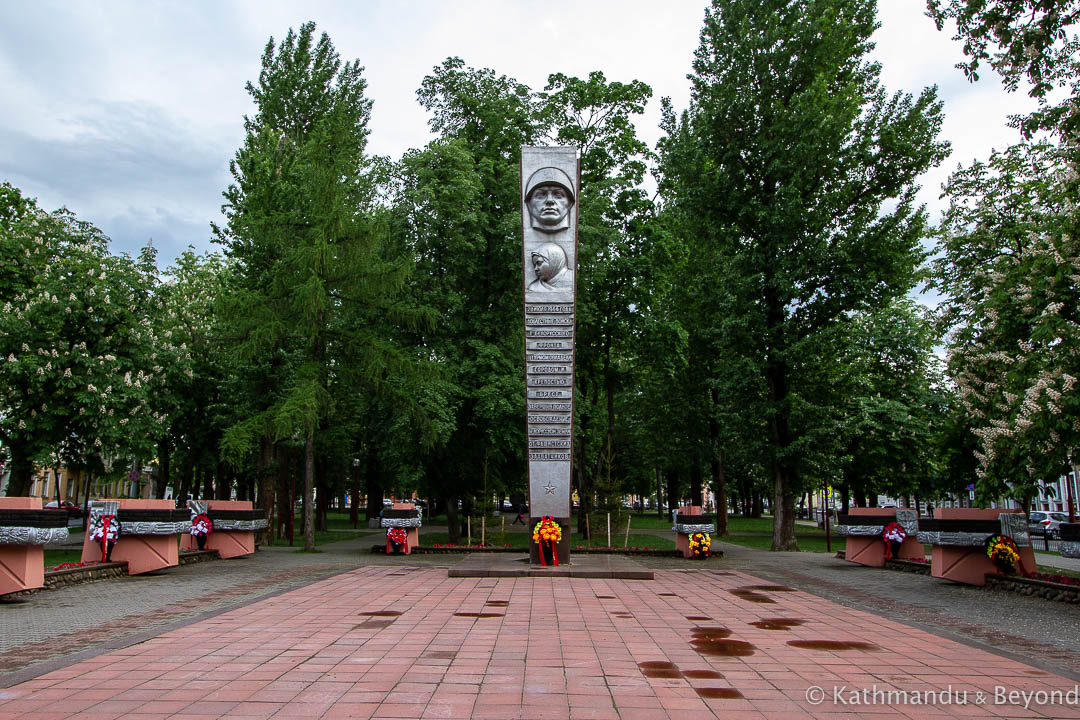 Memorial to the Great Patriotic War (World War II Memorial) in Brest, Belarus | War memorial | Soviet memorial | former USSR