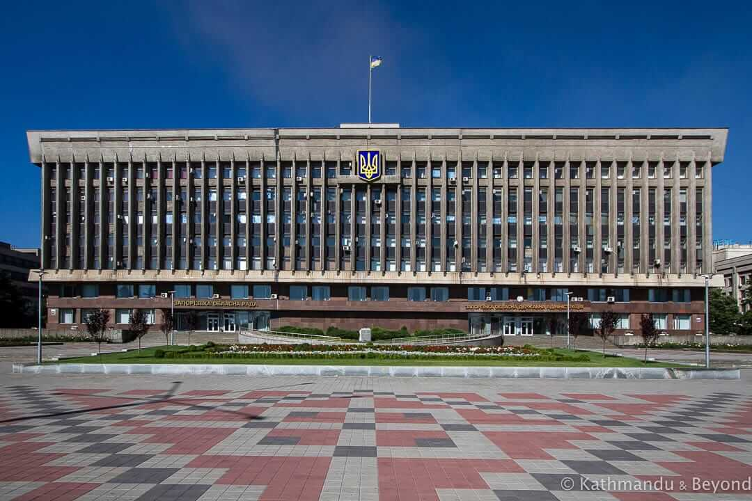 City of Zaporizhzhya Government Building Zaporizhia Ukraine-1