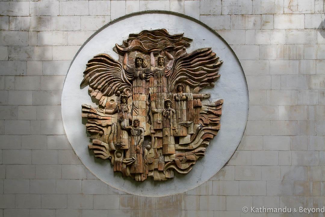 District Court in Tskaltubo, Georgia | Soviet relief | former USSR