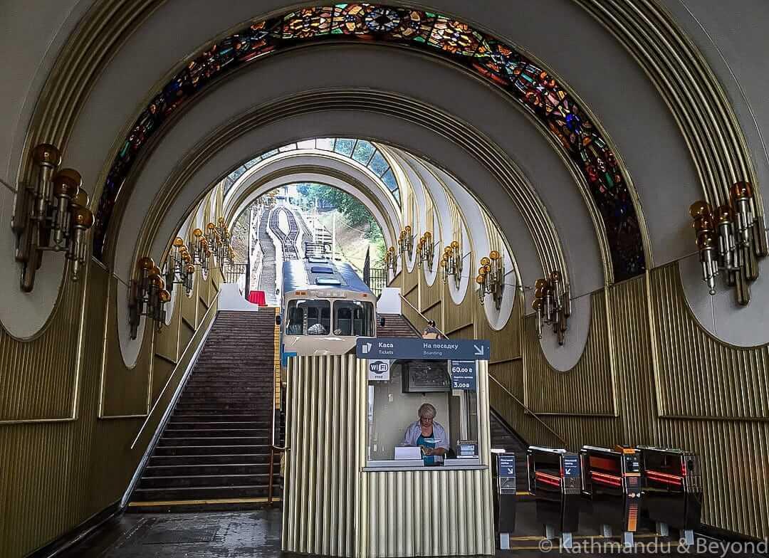 Metro station Kiev Ukraine