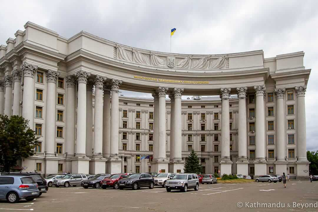 Ministry of Foreign Affairs Kiev Ukraine-1-2