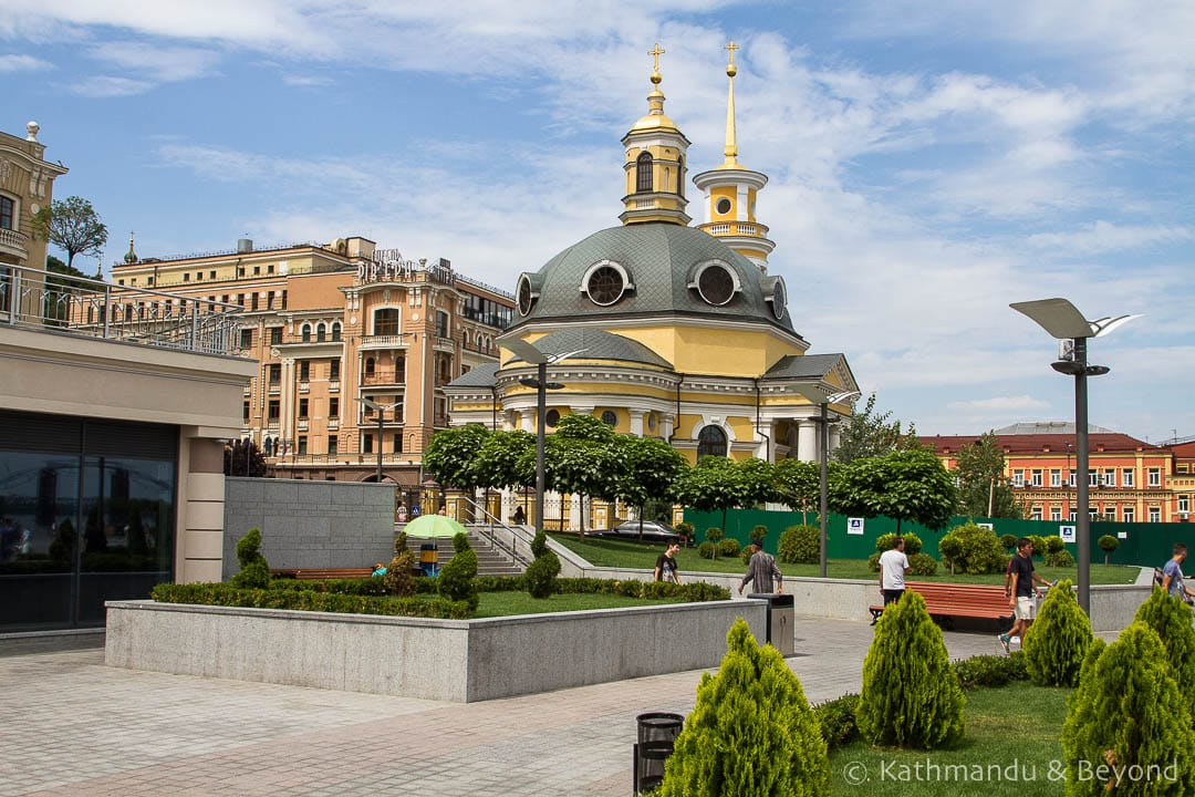 Nativity of Christ Church Podil neighbourhood Kiev Ukraine