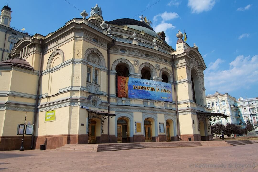 Taras Shevchenko Ukrainian National Opera House Kiev Ukraine - Places to visit in Kiev