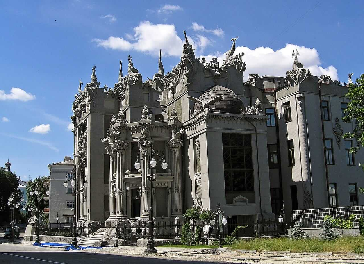 The Art Nouveau House with Chimaeras in Kiev, Ukraine