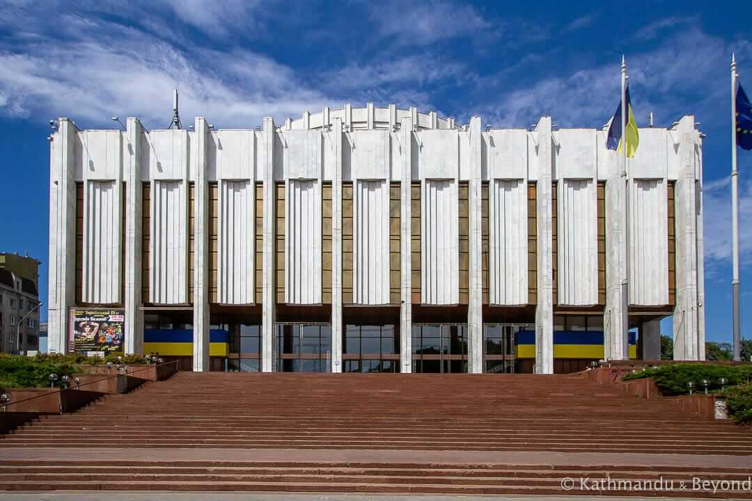 Ukrainian House (formerly All-Union Lenin Museum) in Kiev, Ukraine | Brutalist | Soviet architecture | former USSR