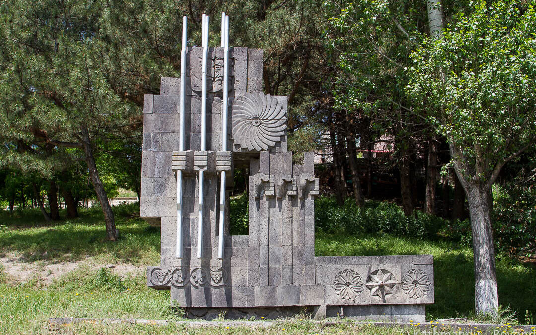 Monument to the Great Patriotic War