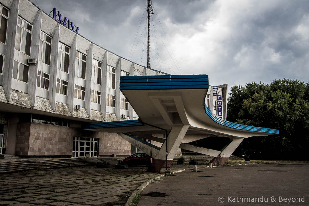 Bus Station Striyskyi Lviv Ukraine-6