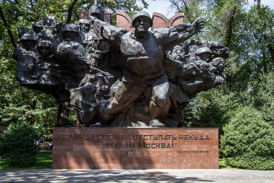 'Feat', Memorial of Glory Memorial to the 28 Panfilov Guardsmen) in Almaty, Kazakhstan | War Memorial | Soviet monument | former USSR