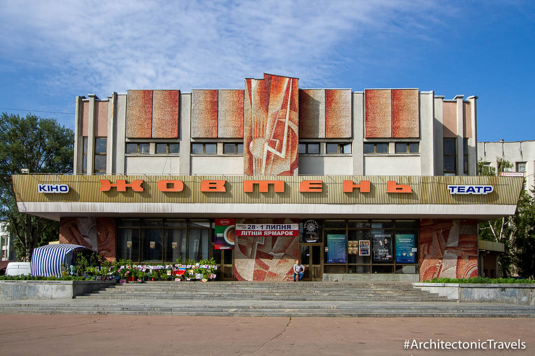 October Theatre Zhytomyr Ukraine-160