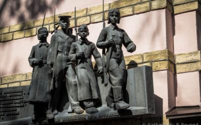 "Memorial ""For graduates of the Kyiv special schools – participants of the Second World War"""