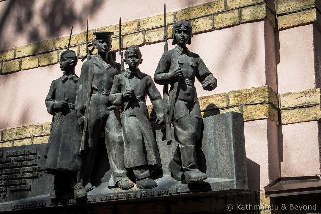 "Memorial ""For graduates of the Kyiv special schools – participants of the Second World War"" (13th Artillery Special School) in Kiev, Ukraine 