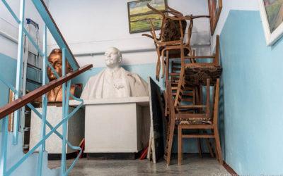 Monument to Vladimir Lenin, Comrat Regional History Museum