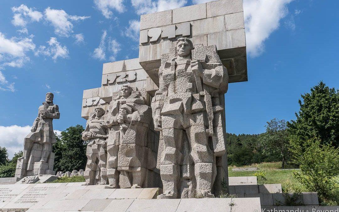 Memorial Complex Hristo Botev
