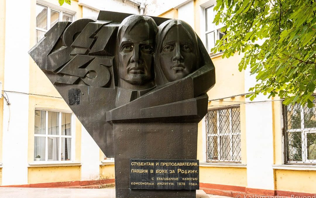 Memorial to Students and Teachers who died in the Great Patriotic War