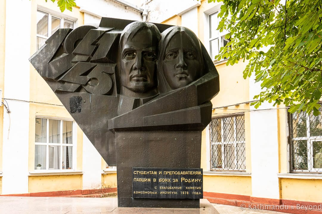 Memorial to Students and Teachers who died in the Great Patriotic War in Tiraspol, Transnistria | Soviet memorial | former USSR